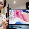 das dünnste LCD TV Panel der Welt?