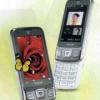 Überwachungshandy – das Samsung SCH-W760 Infrarot Cam