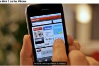 iPhone 5G oder iPhone LTE, iPhone 4GS oder ? kommt evtl. schon in Q1