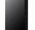 Samsung Galaxy S2 – die künftige iPhone Messlatte?